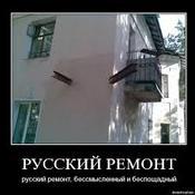 Culture- Russian 2