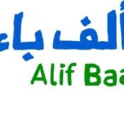 Alif Baa Unit 2