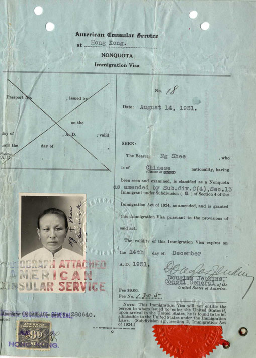 Scanned copy of a Chinese immigrant's 1931 visa application