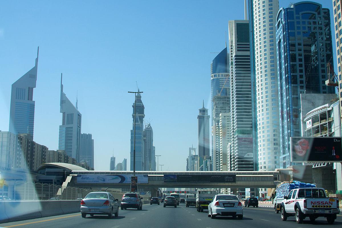 Dubai's City Center