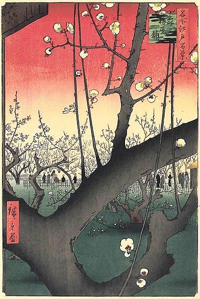 Flowering Plum Tree by Hiroshige1856-1859Color woodblock print