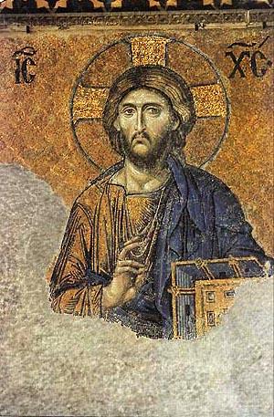File:6590-Hagiasophia-christ.jpg