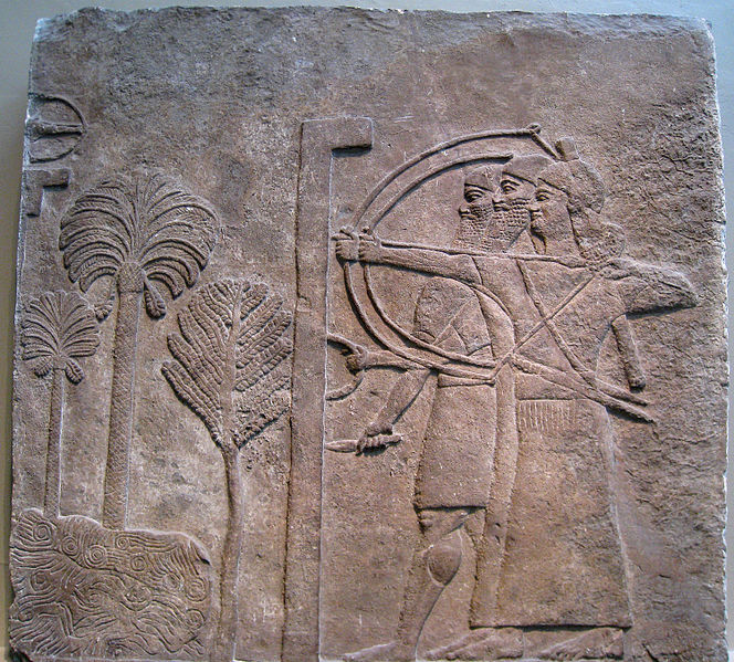 Assyrian Archers~883-859 BCRelief carving from Central Palace in Nimrud