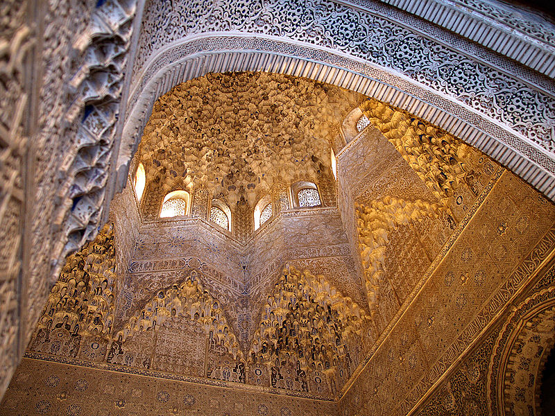Muqarnas vault in Hall of the Abencerrajes14th century ADGranada, Spain