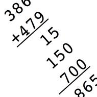 Partial sums algorithm