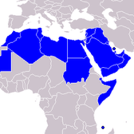 Arab Unity and Pan Arabism