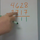 Subtracting Three and Four Digit Numbers
