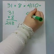 Multiplying Three Numbers