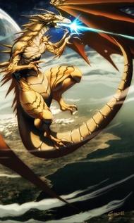 Math dragon