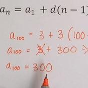 Arithmetic Sequences & Explicit Formulas Tutorials ...