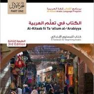 Arabic 102