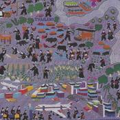 Hmong Refugee Study
