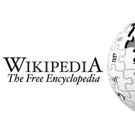 How to Use Wikipedia Effectivly