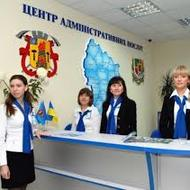 Russian 1- Unit 8: Around Town