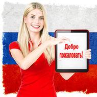 Russian 1- Unit 4: I Like...