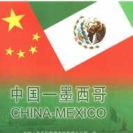 TEACHING CHINESE TO SPANISH SPEAKERS