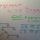 Congruent Line Segments