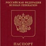 Russian 1- Proficiency Passports 1-4