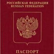 Russian 1- Proficiency Passports 1-4