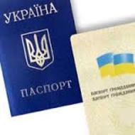 Russian 1- Proficiency Passports 5-8