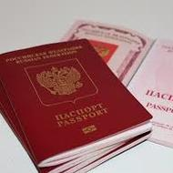 Russian 2- Proficiency Passports 1-4