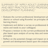 "Summary of ""Apply Adult Learning Theory and Best Practices into Professional Development Planning"""