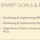 SMART Goals and PDSA