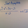 Finding the Slant Asymptote of a Rational Equation