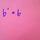 Identity Property of Logarithms