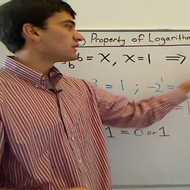 Identity Property of Logarithms
