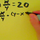 Using Implicit Differentiation