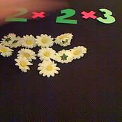 Multiplying Three Numbers
