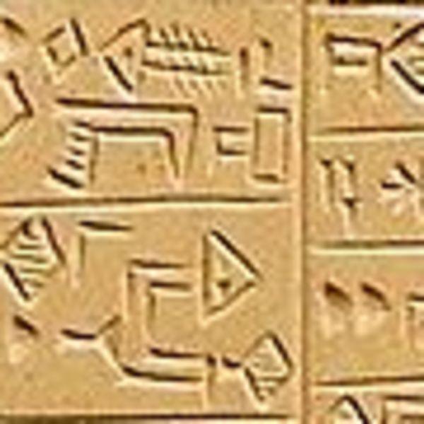 Mesopotamia: Development of written language