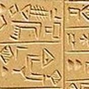 Mesopotamia: Development of written language