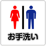 Short form (plain form) sentences in Japanese-1