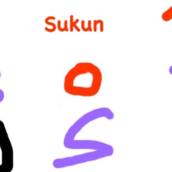 Alif Baa Unit 3 Part 2: Sukun