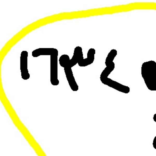 Alif Baa Unit 4 Part 2.1: Arabic Numbers in Handwriting and Print