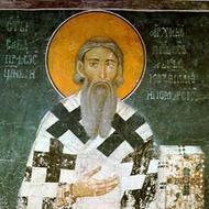 Свети Сава / St.Sava