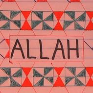 Islam- Allah