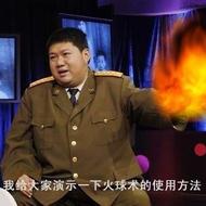 XiaoPing Yuan